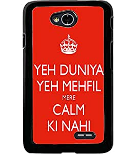 ColourCraft Funny Quote Design Back Case Cover for LG L70
