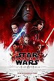Star Wars: Los Ultimos Jedi - Edición Metálica 3D [Blu-ray]