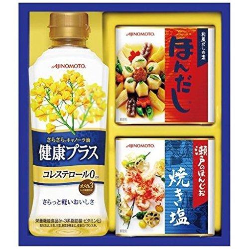 ajinomoto-regalo-variedad-de-condimentos-lak-10c-17-0510-027