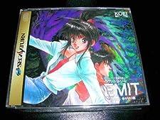 EMIT Vol. 2: Meigake no Tabi [Japan Import]