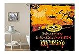 Daesar 3D Anti Schimmel Duschvorhang 180X180 Happy Halloween Kürbis Baum Duschvorhang Waschbar aus Polyester-Stoff