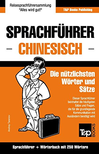 Sprachführer Deutsch-Chinesisch und Mini-Wörterbuch mit 250 Wörtern