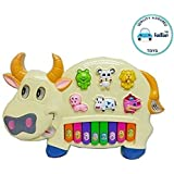 FunBlast™ Musical Cow Piano For Kids With Flashing Lights, 15 Keys And 3 Modes Animal Sounds, Multicolor