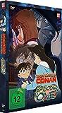 Detektiv Conan - Episode ONE - Der geschrumpfte Meisterdetektiv [Limited Edition]