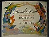 A Song of Stars: An Asian Legend by Tom Birdseye (1990-02-02)