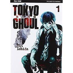 Tokyo Ghoul: 1