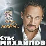 Stas Mihaylov. Zhivoy? (Russische Popmusik) [???? ????????. ??????]