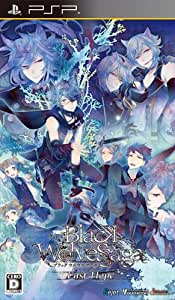 Black Wolves Saga: Last Hope [Regular Edition][Import Japonais]