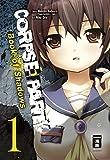 Corpse Party - Book of Shadows 01 - Makoto Kedouin, Mika Orie