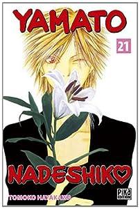 Yamato Nadeshiko Edition simple Tome 21