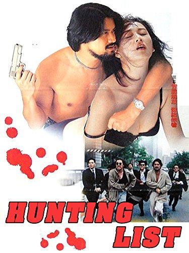 hunting-list-ov