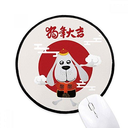 DIYthinker 2018 Wolke Traditionelle Chinesische Kleider New Year Round Griffige Mousepads Schwarz Titched Kanten Spiel Büro-Geschenk - Neue Traditionellen Chinesischen Kleid