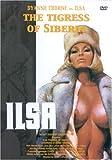 ILSA - TIGRESS OF SIBERIA ( 1977) (import)