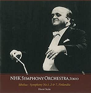 Symphonies Nos. 1, 2 & 7/The Swan of Tuonela
