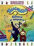 Teletubbies - Gioco E Imparo [2 DVDs] [IT Import]