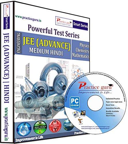 Practice Guru JEE (Foundation, Class 11) Test Series (CD)
