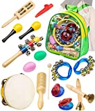 Musical Baby Toys for Toddlers - Smarkids 15 pcs Kids Musical Instruments Wooden