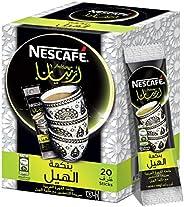 Nescafe Arabiana Instant Arabic Coffee with Cardamom Stick 3g (20 Sticks)