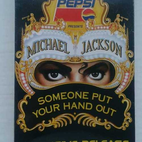 michael-jackson-someone-put-your-hand-out-exclusive-1991-pepsi-2-track-audio-cassette-tape