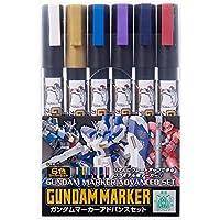 GSI Creos Gundam Marker AMS 124 Gundam Marker Advance Set Painting Marker 6 colors (Japan import)