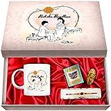 Paper Plane Design Rakshabandhan Gifts For Sister And Brother Set Of Printed Coffee Mug,Roli, Chawal, Nariyal, And Rakhi With Box Rakhi Gift