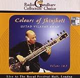 Vilayat Khan - Raga Jhinjhoti