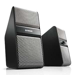 Yamaha AYPX500SI Enceintes amplifiées multimédia Argent