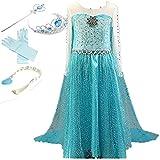 YOGLY Mädchen Prinzessin Elsa Kleid Kostüm Eisprinzessin Set aus Diadem, Handschuhe, Zauberstab, Größe 130,  12 Kleid und Zubehör