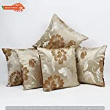 GOLDENIZE™MUSTERED SET OF 5 TROW CUSHION PILLOW COVER DECROATIVE POLYSTER SILK SQUARE CUSHION COVER OUTDOOR COUCH SOFA HOME PILLOW COVER 12X12INCH (30CMX30CM) MADE IN INDIA.PRODUCT ID:P1_12X12