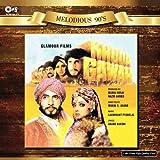 #9: Record - Khuda Gawah