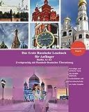 Das Erste Russische Lesebuch für Anfänger: Stufen A1 A2 Zweisprachig mit Russisch-deutscher Übersetzung Audiodateien inklusive (Gestufte Russische Lesebücher)