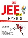 MTG JEE Main Physics 2017