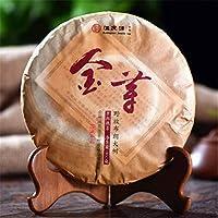 Yunnan puerh Té maduro 357g (0.787LB) Café marrón Puer té Golden Bud Pu er palacio siete tortas té Comida verde Pu'er té Té negro Té chino Pu er té shu cha Puerh té comida saludable Pu-erh té Árboles viejos Pu erh té cocinado té té rojo