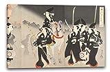 Yōshū - Chiyoda Castle (Frauenalbum) (Meiji period (1868–1912)), 120 x 80 cm (weitere Größen verfügbar), Leinwand auf Keilrahmen gespannt und fertig zum Aufhängen, hochwertiger Kunstdruck aus deutscher Produktion