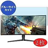 VacFun Lot de 2 Anti Lumière Bleue Protection d'écran pour LG Ultragear 34GK950F-B 34