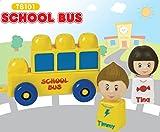Tutor Blocks Serie 101 Schulbus Kleinkind Magnetbausteine Lernbausteine Senioren Memory-Bausteine Babyspielzeug Motorikspielzeug ab 6 Monate