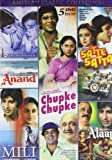 AMITABH CLASSIC COLLECTION (Set of 5 Dvd...