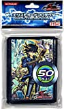 CG1089 Yu-Gi-Oh 5D\'s Trading Card Game Duelist Card Protector planet (japan import)