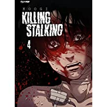 Killing stalking: 4