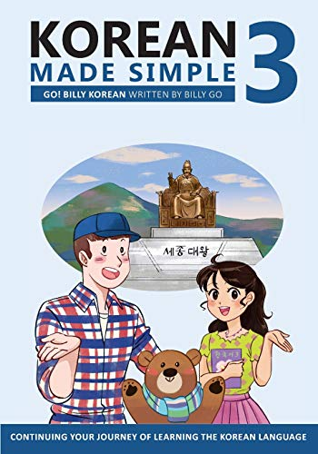 Korean Made Simple 3: Continuing your journey of learning the Korean language: Volume 3