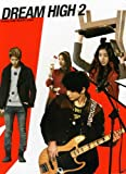 Dream High 2 [Kbs TV Drama]