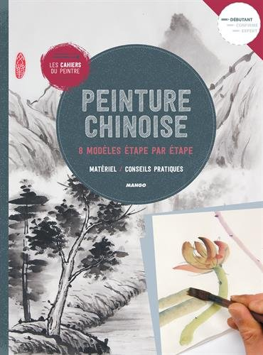 Peinture chinoise par From Editions Mango
