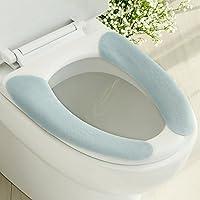 Lifechaser Sticky, copertura del sedile WC bagno Warmer lavabile (2pezzi, blu e rosa)