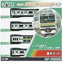 Kato 10-594 E231 Tokaido Shonanshinjuku Line 4 Car Set [Toy] (japan import)