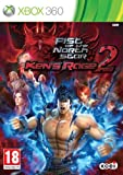 Cheapest Fist of the North Star: Ken's Rage 2 on Xbox 360