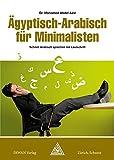 Ägyptisch-Arabisch für Minimalisten Deutsch/phonetisch: Arabisch schnell sprechen mit LautschriftDeutsch/phonetisch