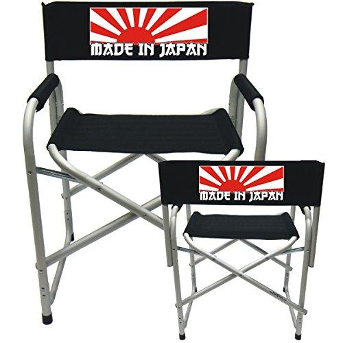 """Regiestuhl""""Made in Japan"""""""