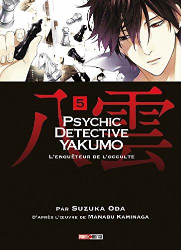 Psychic Détective Yakumo Vol.5 par KAMINAGA Manabu