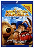 Magic Roundabout, The [DVD] [Region 2] (English audio) by Tom Baker