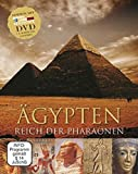 Ägypten: Reich der Pharaonen - Robert Hamilton